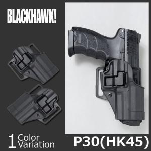 BLACK HAWK!(ブラックホーク) SERPA CQC CONCEALMENT HOLSTER H&K P30用 HK45対応 (セルパ コンシールメント ホルスター) 410517 swat