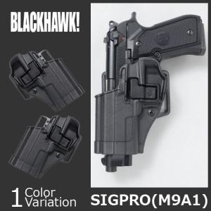 BLACK HAWK!(ブラックホーク) SERPA CQC CONCEALMENT HOLSTER SIG Pro 2022/M9A1用(セルパ コンシールメント ホルスター) 410508|swat