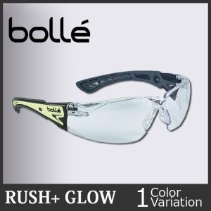 bolle(ボレー) RUSH PLUS GLOW ラッシュ プラス グロー 蓄光|swat