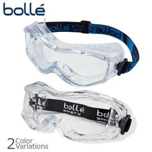 bolle(ボレー) STORM ストーム ゴーグル|swat