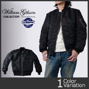 "Buzz Rickson's(バズリクソンズ) ""WILLIAM GIBSON COLLECTION"" BLACK MA-1 SLENDER LONG (ブラック MA1 スレンダー ロング) #BR12667|swat"