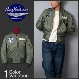 Buzz Rickson's(バズリクソンズ) TYPE L-2B