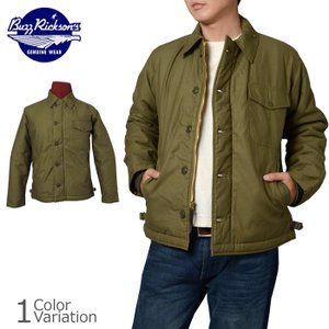 Buzz Rickson's(バズリクソンズ) TYPE A-2 DECK JACKET