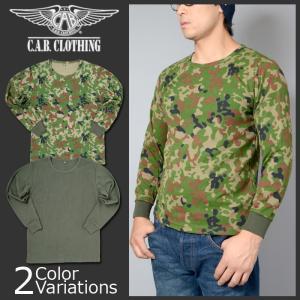 CAB CLOTHING(キャブ クロージング) サーマル ロング スリーブ Tシャツ 2519|swat