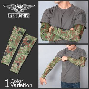 CAB CLOTHING(キャブ クロージング) ストレッチアームカバー 陸上自衛隊 6320 クロネコDM便対応|swat