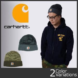 Carhartt(カーハート) Cuffed Marled Hat (マールド カフス ニット キャップ) #309【レターパック360対応】|swat