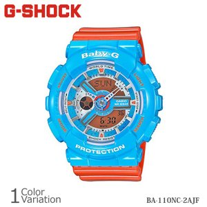 CASIO(カシオ) G-SHOCK BABY-G BA-110NC-2AJF 樹脂バンド 【正規1年保証】 swat
