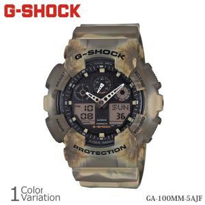 CASIO(カシオ) G-SHOCK GA-100MM-5AJF 樹脂バンド 【正規1年保証】 swat