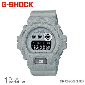 CASIO(カシオ) G-SHOCK GD-X6900HT-8JF 樹脂バンド 【正規1年保証】 swat