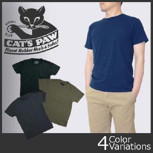 CAT'S PAW (キャッツポウ) ポケット付き 半袖Tシャツ(消臭抗菌タイプ) 【CP75781】