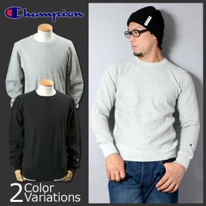 Champion(チャンピオン) リバースウィーブクルーネックスウェットシャツ(10oz) C3-E025|swat