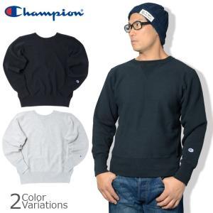 Champion(チャンピオン) リバースウィーブ(青タグ)クルーネックスウェットシャツ(11.5oz) C3-E003|swat