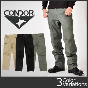 CONDOR OUTDOOR(コンドル アウトドア) ステルスオペレーターパンツ キャンバス 610C|swat
