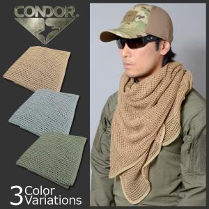 CONDOR OUTDOOR(コンドル アウトドア) Sniper Veil スナイパーベール メッシュスカーフ 225|swat