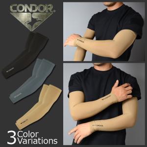 CONDOR OUTDOOR(コンドル アウトドア) Arm Sleeves アームスリーブ 【クロネコDM便】221110|swat