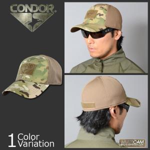 CONDOR OUTDOOR(コンドル アウトドア) Flex Tactical Cap with MultiCam フレックス タクティカル キャップ 161080-008|swat