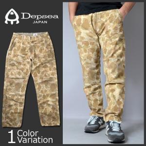 DEPSEA JAPAN(デプシー ジャパン) ダック地 テーパードパンツ ヴィンテージ加工 DP004|swat