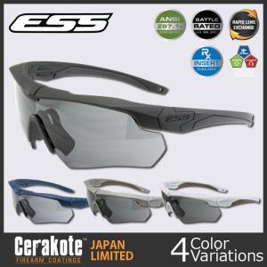 ESS CROSSBOW JAPAN LIMITED Cerakote Series クロスボウ 日本限定 セラコート サングラス 【正規取り扱い店】|swat