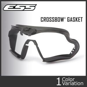 ESS Crossbow Gasket クロスボウ ガスケット 【正規取り扱い店】101-319-001 swat