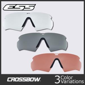 ESS Crossbow用交換レンズ クロスボウ 【正規取り扱い店】|swat