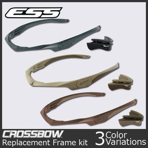 ESS Crossbow クロスボウ フレーム キット Replacement Frame Kit|swat