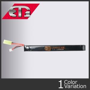 ET-1(イーティーワン) ETO214C 7.4v 1400mAh(オレンジライン) リポバッテリー ネコポス対応 swat