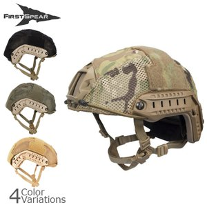 FirstSpear(ファーストスピアー) Ops-Core FAST Helmet Cover ヘルメットカバー Hybrid|swat