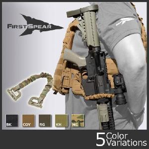 FirstSpear(ファーストスピアー) ウェポン リテンション キャッチ|swat