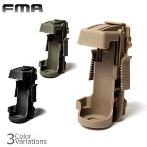 FMA トリガーポーチスタイル グレネードポーチ|swat