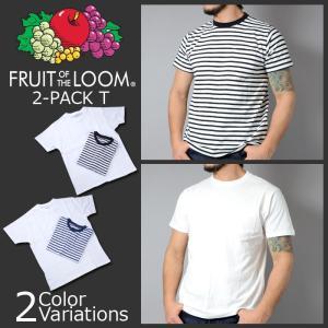 FRUIT OF THE LOOM(フルーツオブザルーム) CREW NECK SHORT T SLEEVE クルーネック 半袖 ポケット Tシャツ 2枚組み|swat