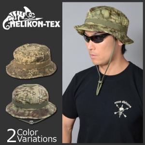 HELIKON-TEX(ヘリコンテックス) CPU TACTICAL HAT タクティカル ハット 【中田商店】 HT-16|swat