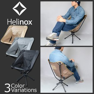 Amazing Helinox Tactical Swivel Chair Short Links Chair Design For Home Short Linksinfo