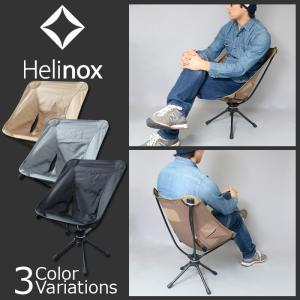 Incredible Helinox Tactical Swivel Chair Machost Co Dining Chair Design Ideas Machostcouk