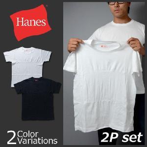 Hanes(ヘインズ) JAPAN FIT ジャパンフィット2枚組クルーネックTシャツ H5110|swat