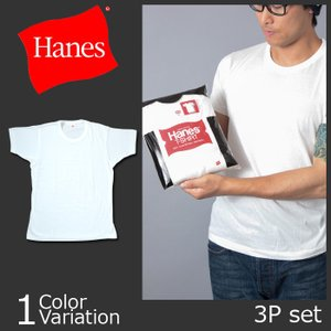 Hanes(ヘインズ) 復刻 3枚組み ヴィンテージ赤パック クルーネックTシャツ RED PACK 3P TEE SHIRT H15763|swat