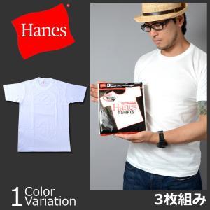 Hanes(ヘインズ) 【3枚組】アカラベル クルーネック Tシャツ 赤パック 【レターパックライト対応】HM2135G|swat