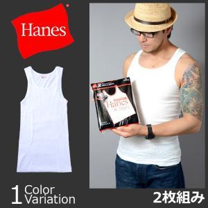 Hanes(ヘインズ) 【2枚組】 Aシャツ タンクトップ 【レターパックライト対応】HM2-K701|swat