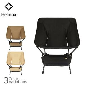 Helinox(ヘリノックス) Tactlical Chair(タクティカルチェア)|swat