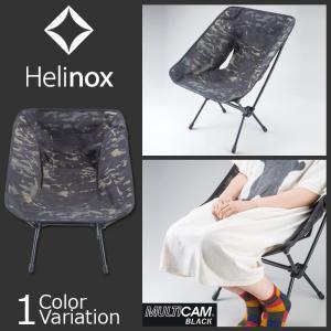 Helinox(ヘリノックス) Tactlical Chair タクティカルチェア|swat