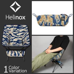 Helinox(ヘリノックス) Tactical Chair タクティカルチェア|swat
