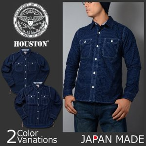 HOUSTON(ヒューストン) INDIGO WORK SHIRT/インディゴワークシャツ 40035|swat