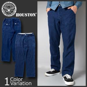 HOUSTON(ヒューストン) INDIGO SWEAT PANTS インディゴ スウェット パンツ1540|swat