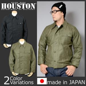 HOUSTON(ヒューストン) A-2 デッキジャケット DECK JACKET 5687|swat
