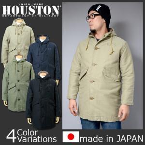 HOUSTON(ヒューストン) N-1 LONG / N-1 ロング デッキジャケット コート 50209|swat
