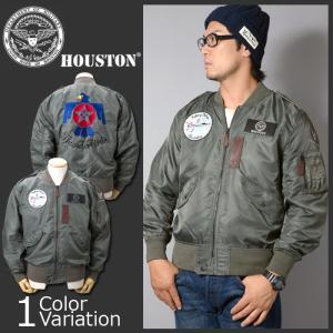 HOUSTON(ヒューストン) L-2B