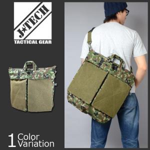 J-TECH(ジェイテック) ヘルメットバッグ 【中田商店】 JT-51|swat