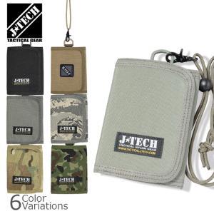 J-TECH(ジェイテック) I.D. Wallet アイディー ウォレット 財布 【中田商店】 JT-98 レターパック360対応|swat