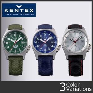 KENTEX(ケンテックス) JGSDFスタンダード ナイロンバンド ウォッチ 腕時計 【正規取扱い保証書付き】S455M swat