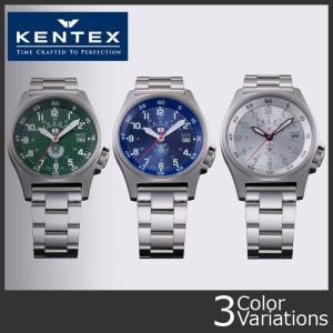 KENTEX(ケンテックス) JGSDFスタンダード ステンレスバンド ウォッチ 腕時計 【正規取扱い保証書付き】S455M swat