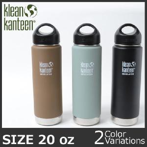 KleanKanteen(クリーンカンティ−ン)INSULATED インスレート ステンレス製保温保冷マグボトル 20oz (592ml) K20VWSS|swat